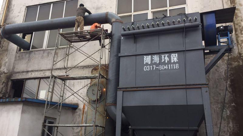 铸造厂中频电炉除尘器